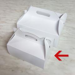 Kartonska embalaža z ročko 18 x 11.5 x 8.5 cm