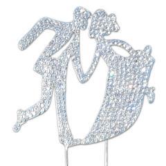 Poročni par z diamantki - 10 cm